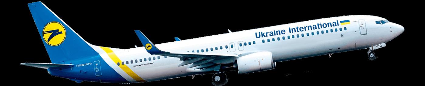 Air Avia Portage